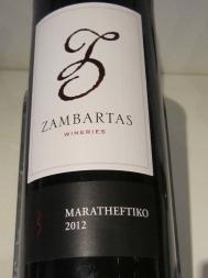 Maratheftiko red wine - indigenous variety