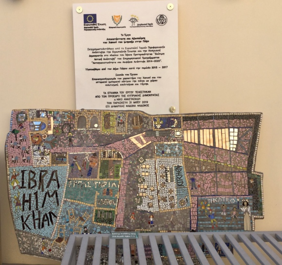 Mosaic made by children aged 7-11 years for the opening of the new Centre in Paphos.