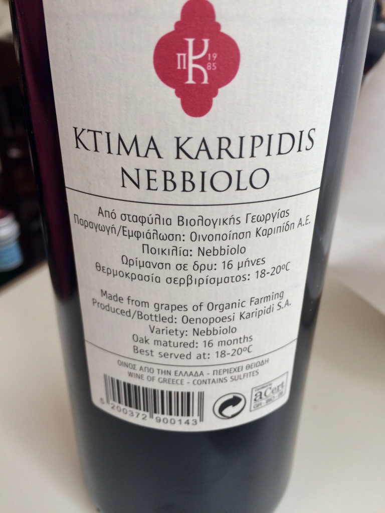 Ktima Karipides Nebbiolo